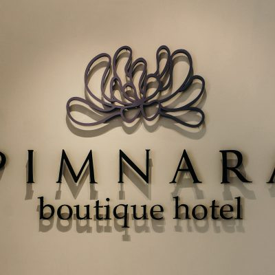 Sleep in Phuket:</br> Pimnara Boutique Hotel