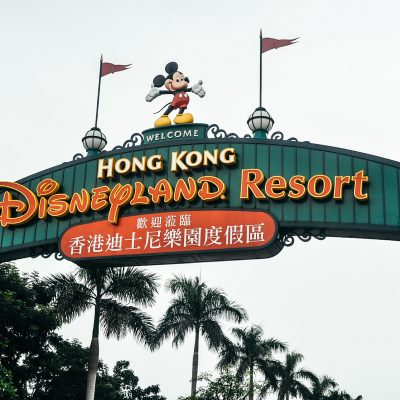 Play in Hong Kong: </br>Hong Kong Disneyland Park